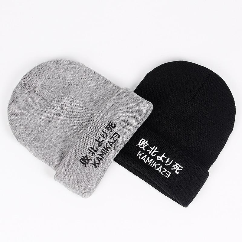 Kamikaze Knitted Hat Eminem Album Elastic Hats Elastic Brand KAMIKAZE Embroidery   Beanie   Winter Warm   Skullies   &   Beanies   Ski Cap