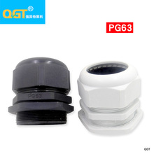 1pcs High Quality IP68 PG63 Waterproof Nylon Cable Gland