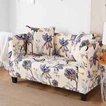 Универсальный Эластичный чехол для дивана плотный чехол все включено Противоскользящий чехол для дивана эластичный диван вытирается полотенцем один/два/три/четыре-местный