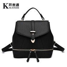 Женский кожаный мешок в молодежные женщины сумка одобрения отметку в 2016 PU