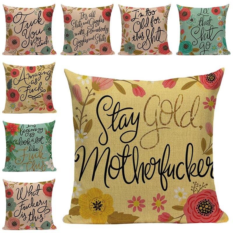 Цветы и подушка с надписью, чехол для домашнего декора, наволочка для дивана, Романтичный подарок на день Святого Валентина, наволочка, подушки для сиденья