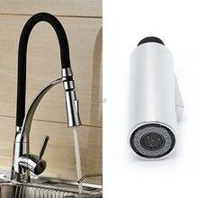 Кухня вытащить кран сопла распылителя экономия воды бассейна ванная комната Спрей Нажмите JUL25_20