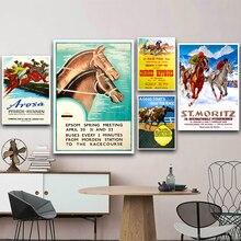 Carrera de caballos de la competencia de Epsom reunión de primavera de deporte de lona pinturas de pared Vintage Kraft cartel de pared adhesivo decoración hogar regalo