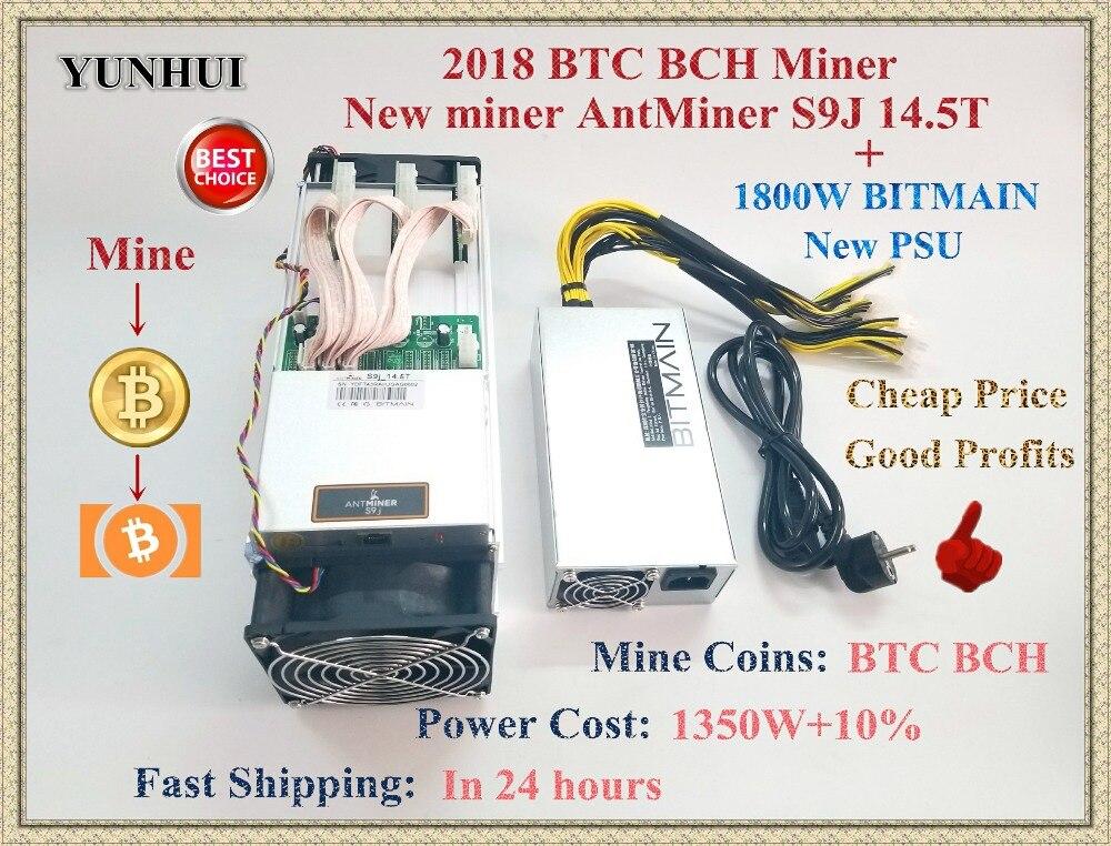 Новый AntMiner S9j 14,5 T Биткойн Майнер BITMAIN 1800 Вт PSU Asic BTC BCH Майнер лучше чем AntMiner S9 S9i 13 T 13,5 T до 14 ти лет T9 + A9 M10