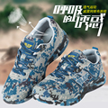 Camouflage mens causal shoes outside army net fabric shoes breathable cool yeezy trainning walk comforable air mesh shoes