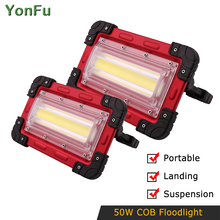 30W LED Flood light Waterproof IP67 COB Led Rechargeable Flood Light USB Led Projector for Outdoor Lighting