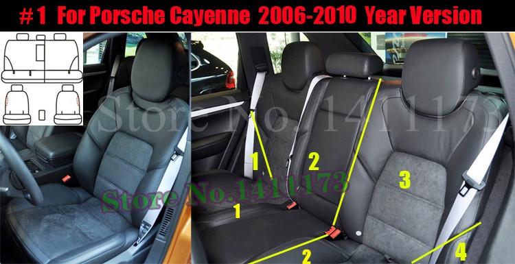 203 car seat cover (1)