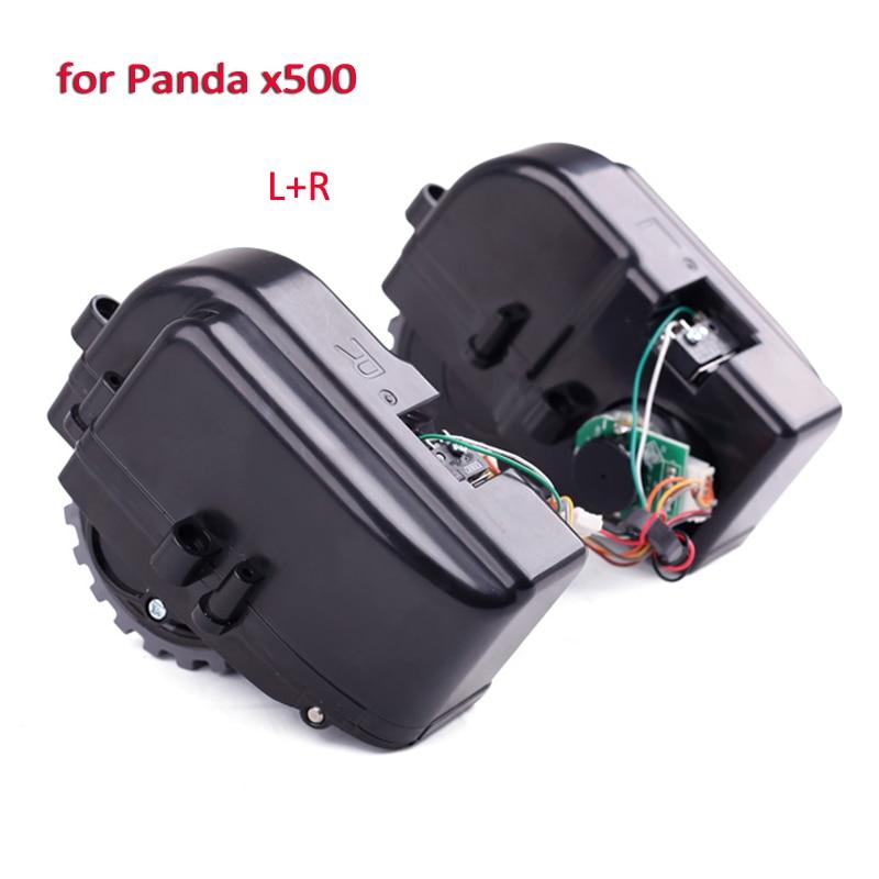 2pcs/lot ( L+R) Wheel for panda X500 vacuum cleaner replacement parts colorful panda фиолетовый l