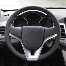 Free Shipping High Quality ABS Chrome steering wheel cover Steering decoration For Chevrolet Chevy Cruze