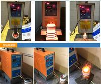 15KW High Frequency Induction Heater golds melting Furnace
