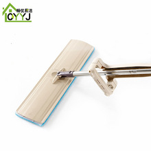 Hand-wash-free flat mop Dry-wet dual-purpose household Rotary wiping wood floor Lazy 45 *12 cm