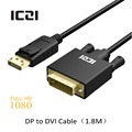 ICZI DisplayPort to DVI Cable 6ft 1080P @60Hz Display Port DP to DVI Cable for Desktops/Laptops to Connect to DVI Displays