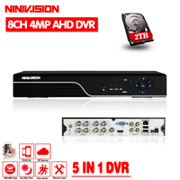 Security CCTV DVR 8CH AHD 5MP 4MP 3MP 1080P 5 IN 1 DVR H 264 Hybrid