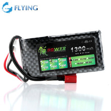 A+ Lion 7.4V 2S 1300mah 25C RC Helicopter Airplane Car Lipo Battery