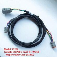 Trimble gps CFX750/Чехол IH FM750-верхний шнур питания(77282