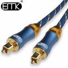 ЭМК цифровой TOSLink SPDIF 5.1 оптический Волокно аудио кабель с оплеткой Куртка 1 м 2 м 3 м 5 м 10 м 15 м