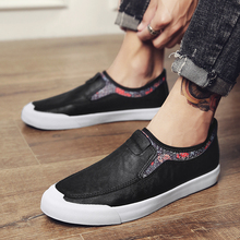 2018 New Mens Loafers Soft Sole One Foot Pedal Shoes White Leisure Breathable Joker Sneaker Summer Small 5