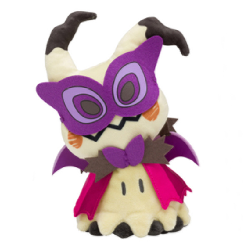 Pokecenter Halloween 2020 Poke Center Halloween Cosplay Noibat Mimikyu Plush Toy Soft Anime