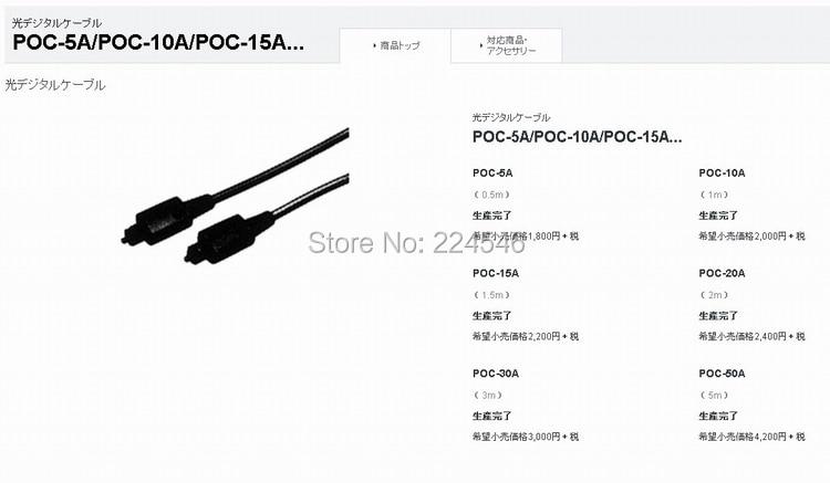 POC-5A0.535-2