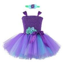 Compra Ariel Dress Y Disfruta Del Envío Gratuito En