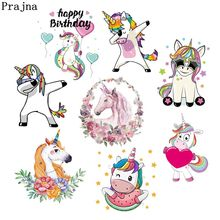 Prajna Rugrats Happy Birthday Unicorn Iron On Transfer Kid Cartoon Patches Stripes On Clothing DIY Dress Summer Style Appliques(China)