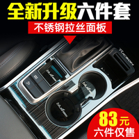 High quality stainless steel central control panel gear panel car interior set For Hyundai Tucson 2015-2019 Car-styling