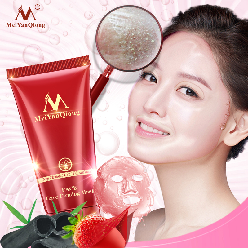 Deep Cleansing purifying peel off Black mud Facial face mask Remove blackhead facial mask strawberry nose Acne remover Face care 3