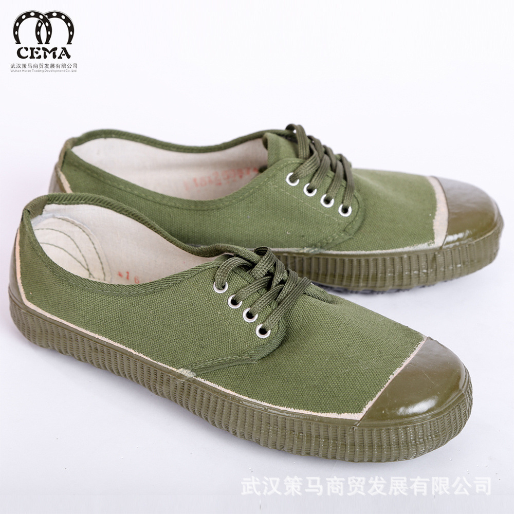 chinese canvas sko real 84504 c1247