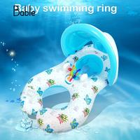 Baby Swimming Ring Infants Swimming Ring Baby Float Ring Creative Inflatable Blue Mother Summer Neck Trainer Accessories