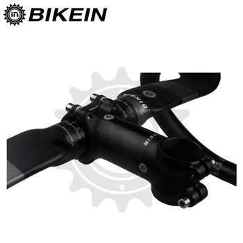 BIKEIN - Aerodynamics Cycling Road Bike Handlebars + Stem Matte Black Ultralight Carbon Road Bicycle Bicycle Parts Bent Bar 355g