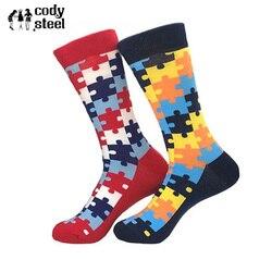 4 piezas = 2 par/lote calcetines cortos de algodón para hombre con entramado de diamantes calcetines transpirables para Hombre Calcetines cómodos informales para hombre