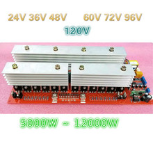 24V 5000W 36V 7600W 48V 10000W 60V 72V 96V 12000W stóp moc czysta fala sinusoidalna moc przemiennik częstotliwości płytka główna