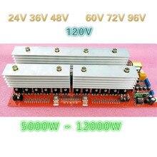 24v 5000 ワット 36v 7600 ワット 48v 10000 ワット 60v 72v 96v 12000 ワット足電源純粋な正弦波電源周波数インバータ回路基板メインボード