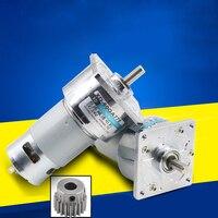 775 gear motor 12V micro small motor 35W high torque speed motor 24V slow speed DC motor 60*100MM XD 60GA775
