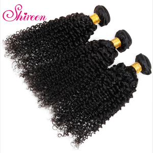 Image 2 - Shireen Hair Bundles Brazilian Remy Human Hair 4 Bundle Deals Afro Kinky Curly Hair Natural Color Curly weave Hair Extensions