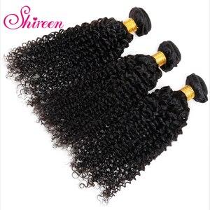 Image 2 - Shireen Saç Demetleri Brezilyalı Remy İnsan Saç 4 Paket Fiyatları Afro Kinky Kıvırcık Saç Doğal Renk Kıvırcık örgü saç ekleme