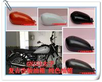 Motorcycle Modification Retro Large Fuel Tanks Pure color light curing paint without side hole for SUZUKI GN125