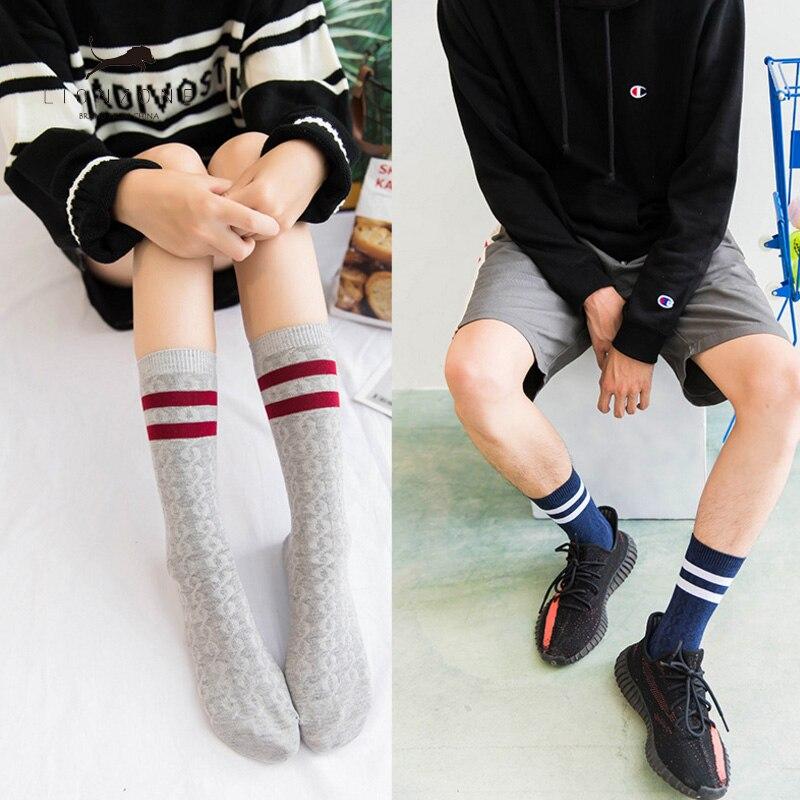 Autumn Winter Men Socks Women Tide Couple Socks Fashion Two Bar Solid Color Long Socks Cotton Sox 2Pairs