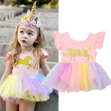 New Cosplay Unicorn Dress Girl Cute Princess Dress Sleeveless Round Neck Girl Party Dress Baby Girl Clothes Dress for Kids Girls
