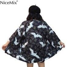 NiceMix HARAJUKU street style digit print 2019 summer kimono cardigan feminino outerwear sun protection shirts womens new fashio