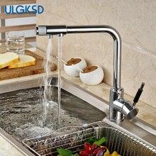 Ulgksd Chrome латунь чистой воды Кухня Раковина кран поворотный носик очищенная вода кран фильтр для воды краны очистки смесителя