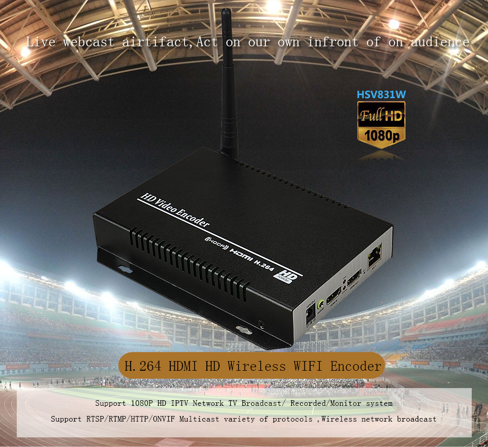 HSV831 כולל H. 264 HD HDMI מקודד עבור IPTV Live Stream שידור עובד עם wowza xtream youtube וידאו מקודד עבור הסיטוניים