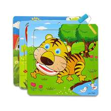 1 pc Wooden Jigsaw Panda Butterfly Tiger Toy For Children Education & Learning Puzzles Classic Puzzle for Children Kids Toys(China)