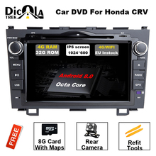 8 inch Car dvd player GPS Navi For Honda CRV 2007-2011 Capacitive screen 1024 *600 +wifi+BT+SWC+RDS+Android 8.0+4G RAM+32G ROM