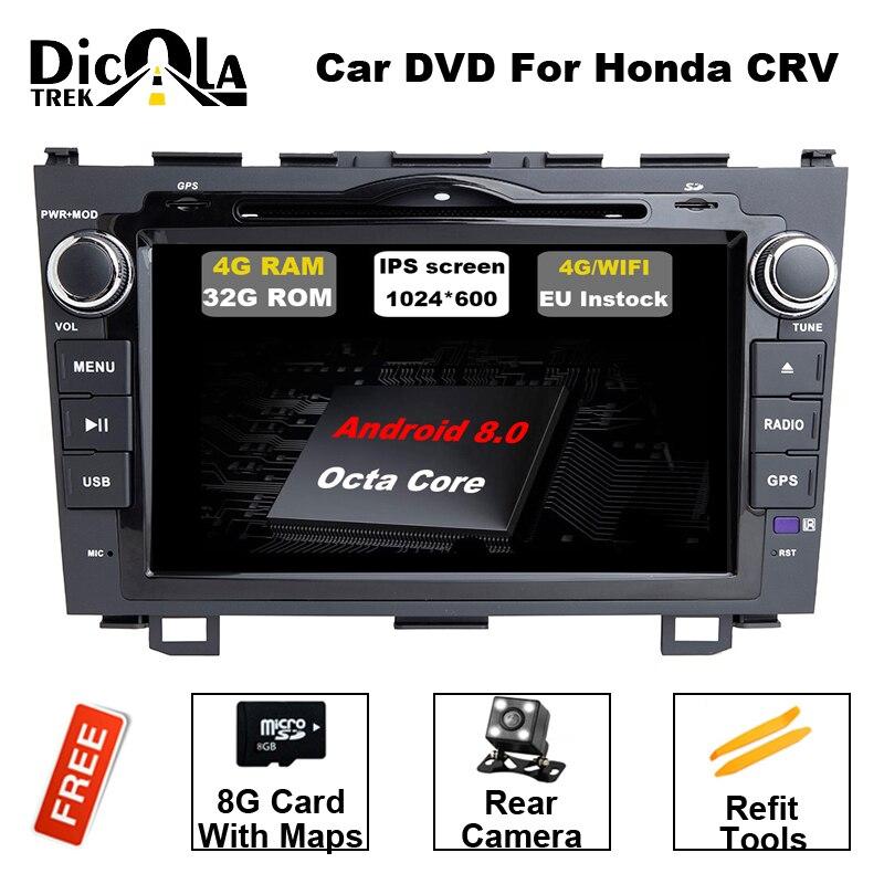 8 pollice Auto lettore dvd Navi GPS Per Honda CRV 2007-2011 Capacitivo dello schermo di 1024*600 + wifi + BT + SWC + RDS + Android 8.0 + 4g RAM + 32g ROM
