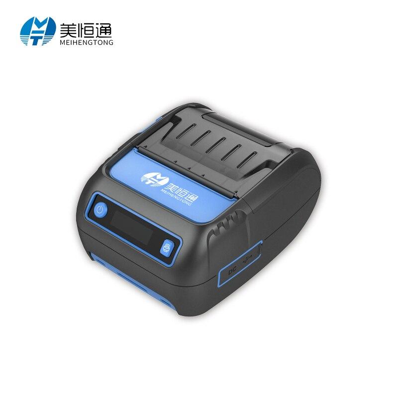 Mini imprimante d'étiquettes à Code à barres 2 pouces Pos mini imprimante d'étiquettes Bluetooth Code à barres Android tablette imprimante d'étiquettes thermiques