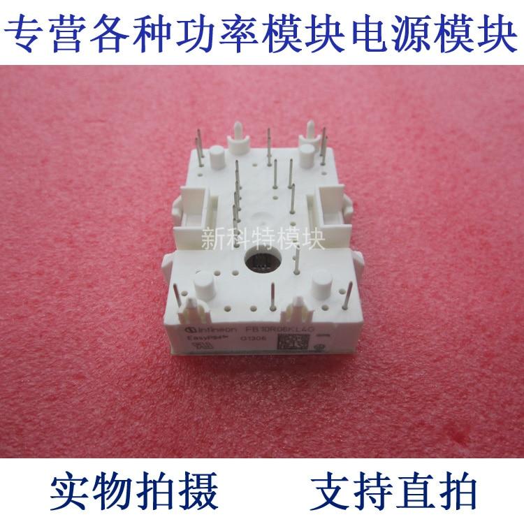все цены на FB10R06KL4G 10A600V 7-cell PIM module онлайн