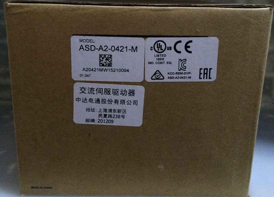 ECMA-C10604RS+ASD-A2-0421-M DELTA CANopen AC servo motor driver kits 0.4kw 3000rpm 1.27Nm 60mm frame ecma c10604ss asd a2 0421 m delta brake canopen ac servo motor driver kits 0 4kw 3000rpm 1 27nm 60mm frame
