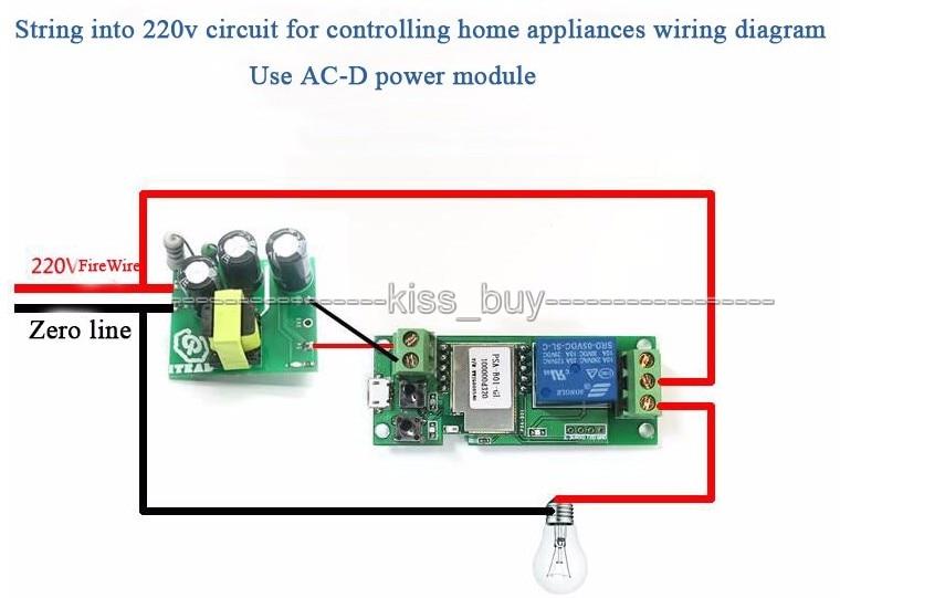 5V 12V Sonoff WiFi Wireless Smart Switch Relay Module F Smart Home