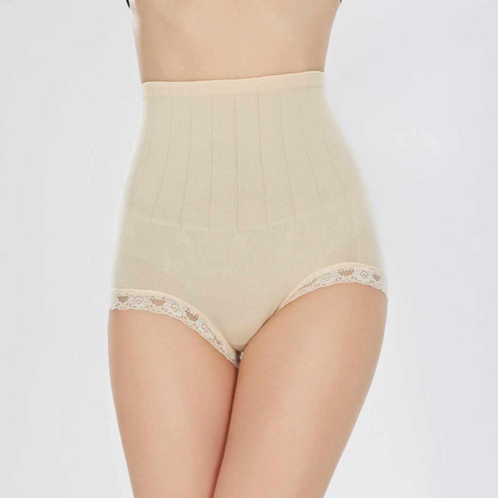 Kobiety ciała Shaper sterowania Slim brzucha gorset wysoka talia bielizna Shapewear bezpieczeństwa krótkie spodnie damskie gorące spodnie spodenki nowe #50